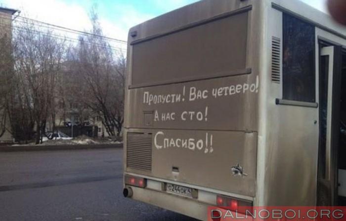 рисунки_на_грузовиках_06