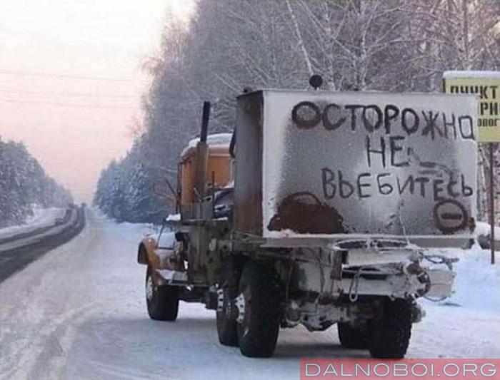 рисунки_на_грузовиках_07