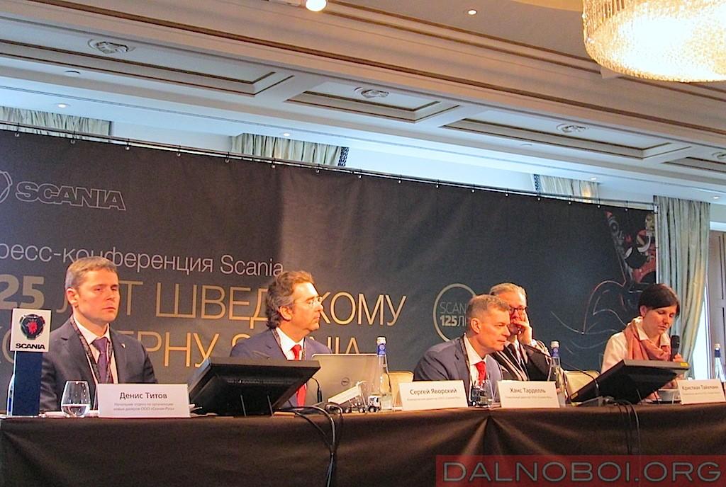 пресс-конференция_скания_2016