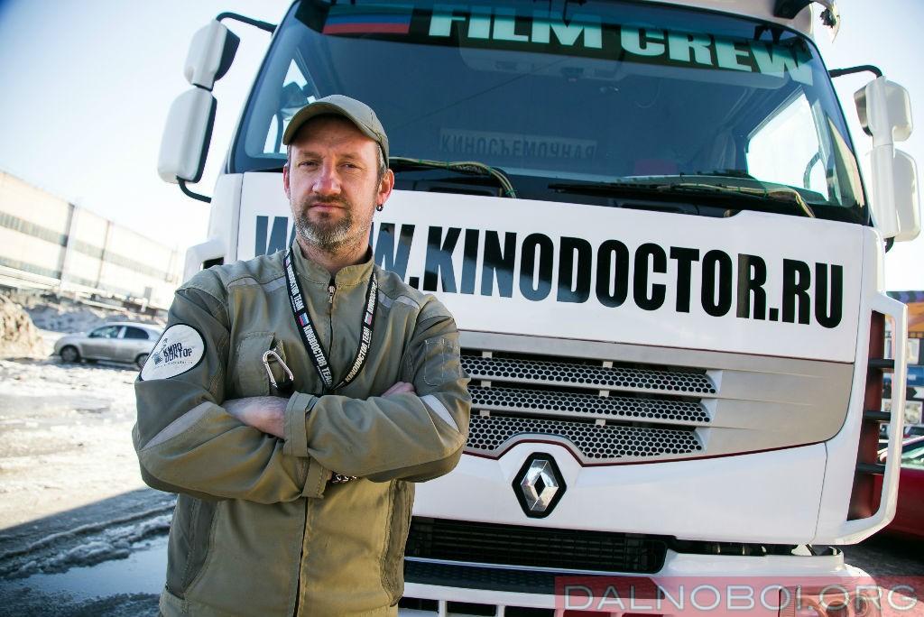 kinodoktor_002