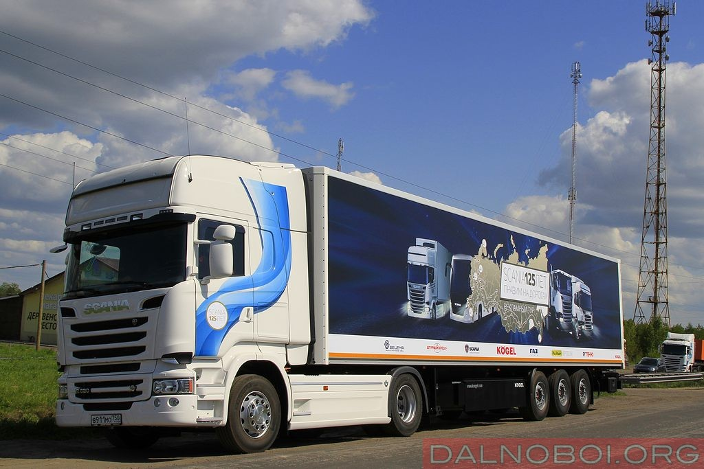 scania_road_show_006