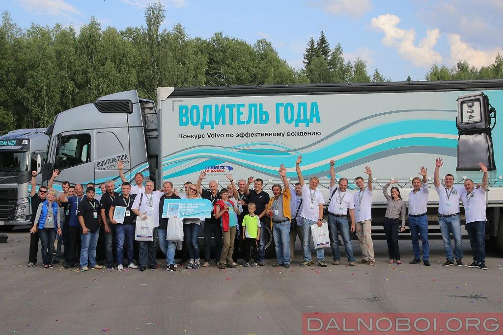 voditel_goda_2016_volvo_trucks_022
