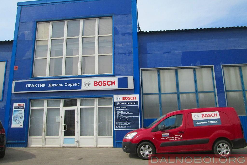 bosch_dizel_servis_002