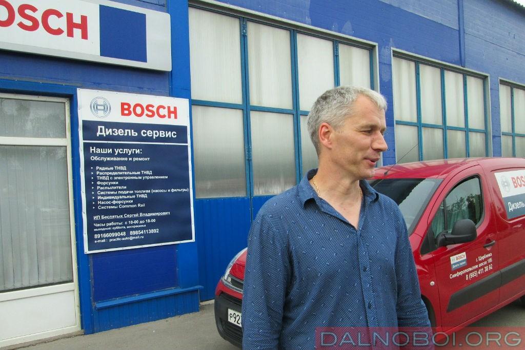 bosch_dizel_servis_003