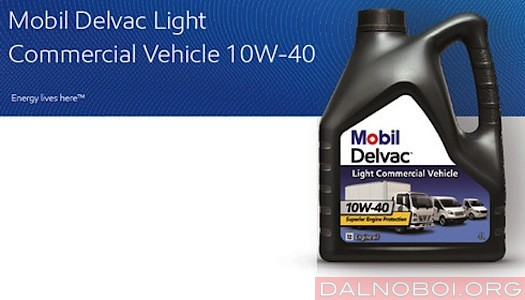 mobil_delvac_light_commercial_vehicle_10w-40