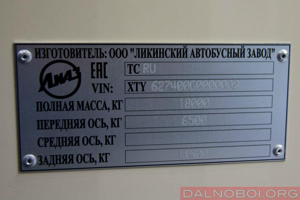 elektrobus-liaz_006