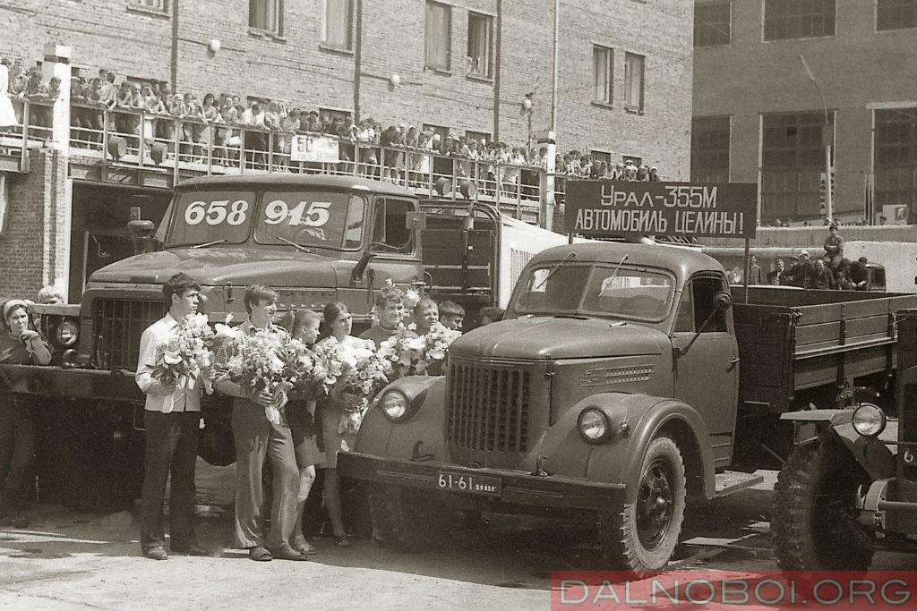 avtozavod-ural-otmechaet-75-letnij-yubilej_004