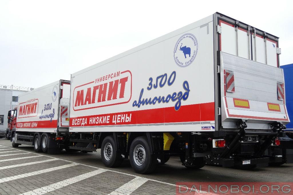 schmitz-cargobull-i-magnit_003