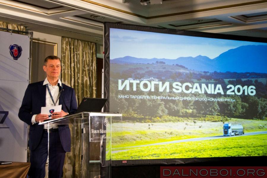 itogovaya-press-konferenciya-scania-za-2016-god_003