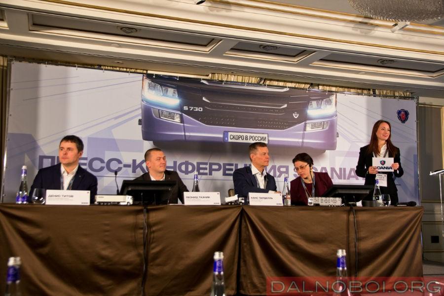 itogovaya-press-konferenciya-scania-za-2016-god_004