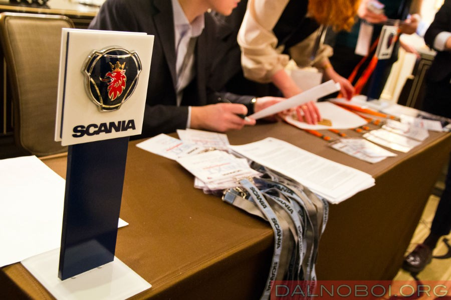 itogovaya-press-konferenciya-scania-za-2016-god_005