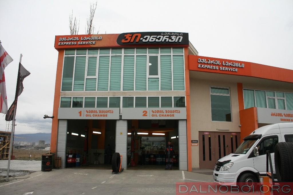 g-energy-service-v-tbilisi_001