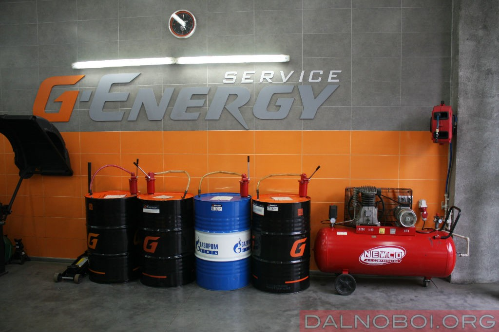 g-energy-service-v-tbilisi_004
