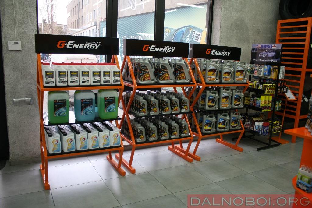 g-energy-service-v-tbilisi_005