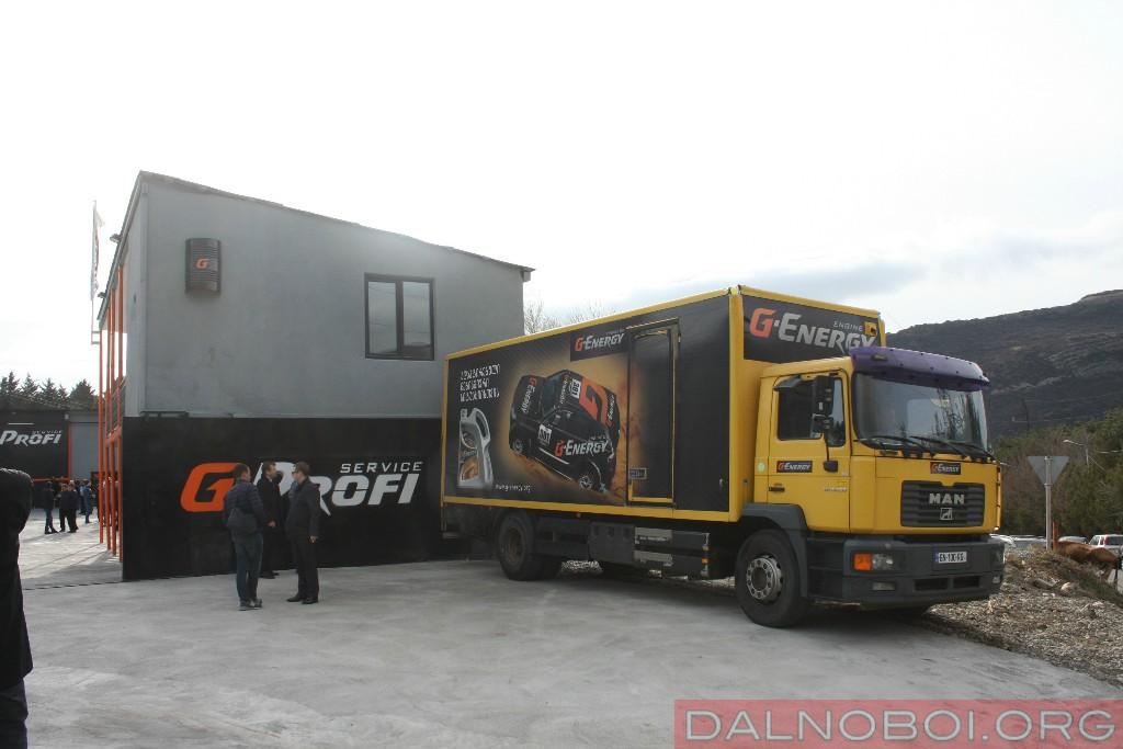 g-energy-service-v-tbilisi_013