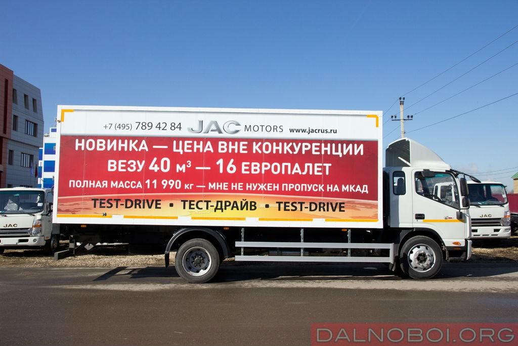 jac-n-120_001