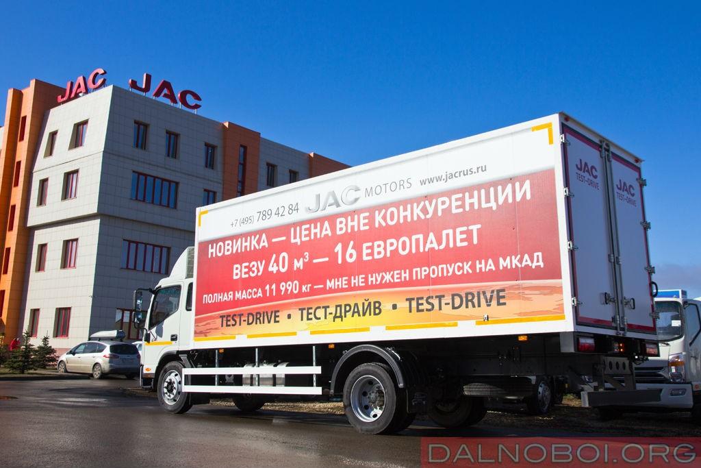 jac-n-120_005