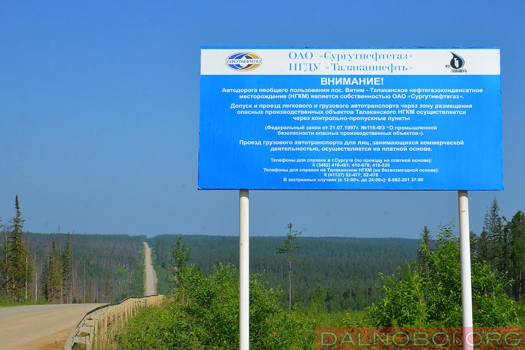 volvo_trucks_yakutia_028