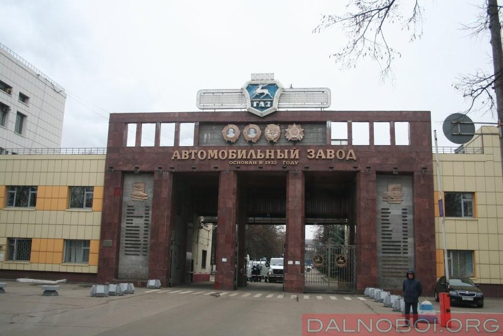 Центральная проходная Горьковского автозавода в граните