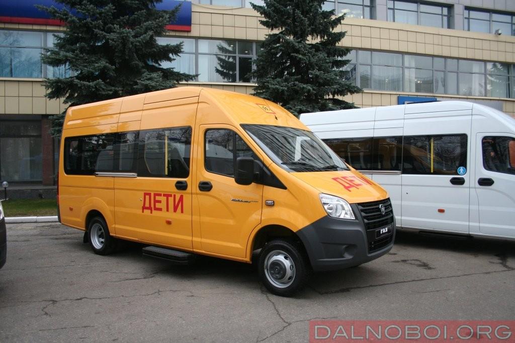 Школьный микроавтобус на базе нижегородской «полуторки» XXI века