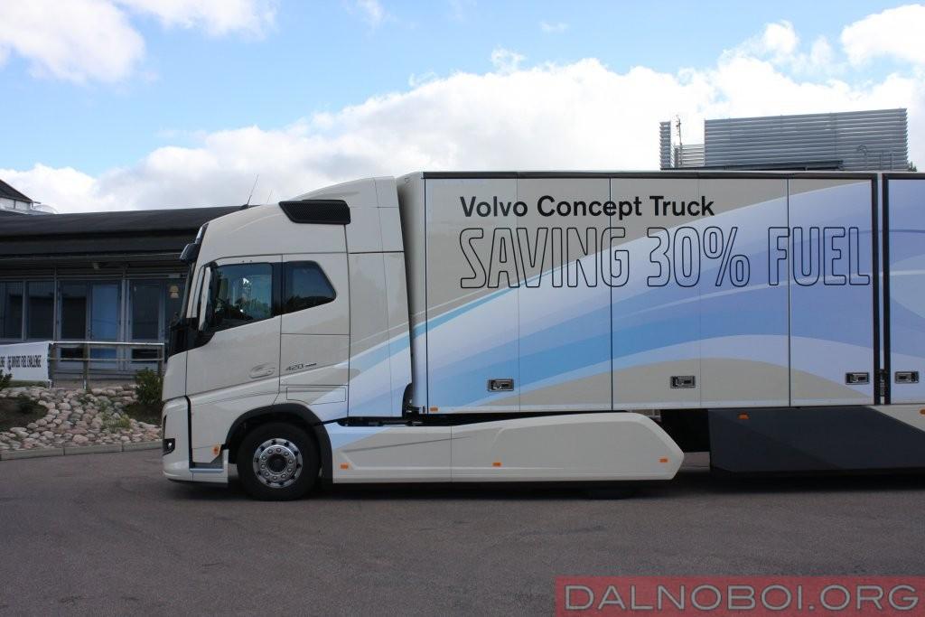 Проверено тестами: Volvo Concept Truck по сравнению с серийным дизельным грузовиком позволяет экономить дизтопливо почти на треть!