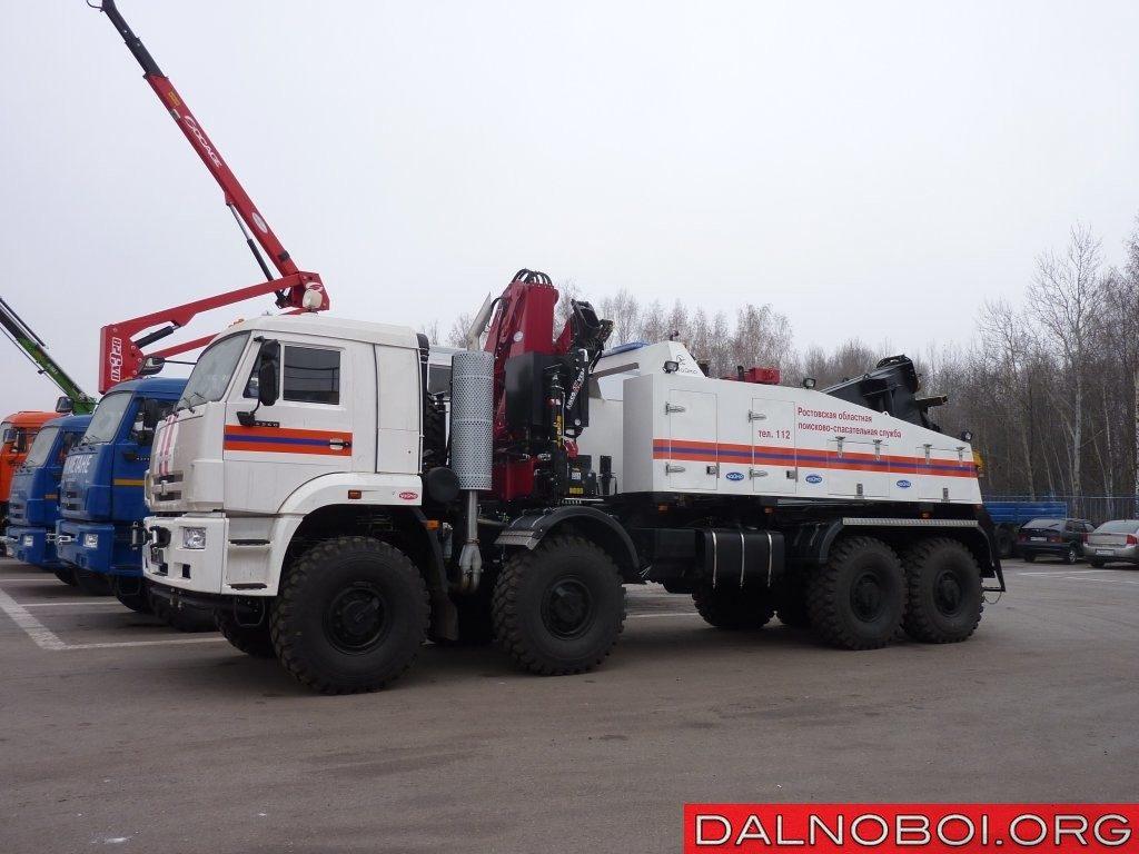 В 2015 году появился полноприводный эвакуатор-спасатель на шасси КАМАЗ-6560 (8х8) для нужд МЧС, предназначенный для ликвидации последствий крупных ДТП с участием тяжелых ТС