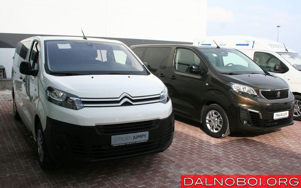 Грузопассажирский Citroen Jumpy и комфортабельный микроавтобус Peugeot Traveller