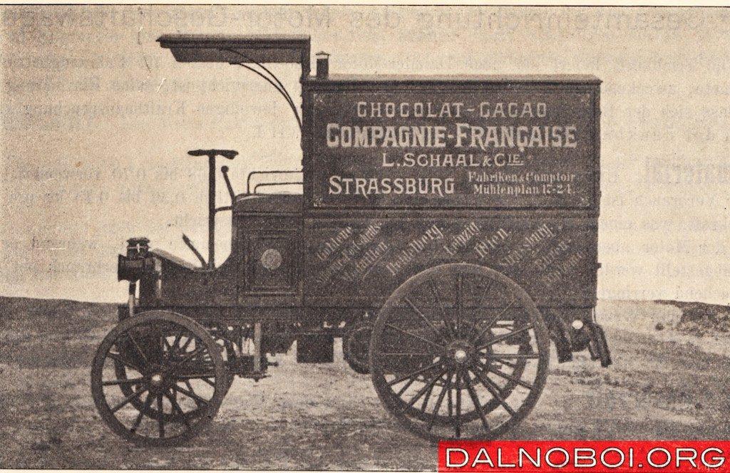Фургон компании L.Schaal & Cie, использующийся для перевозки шоколада и какао